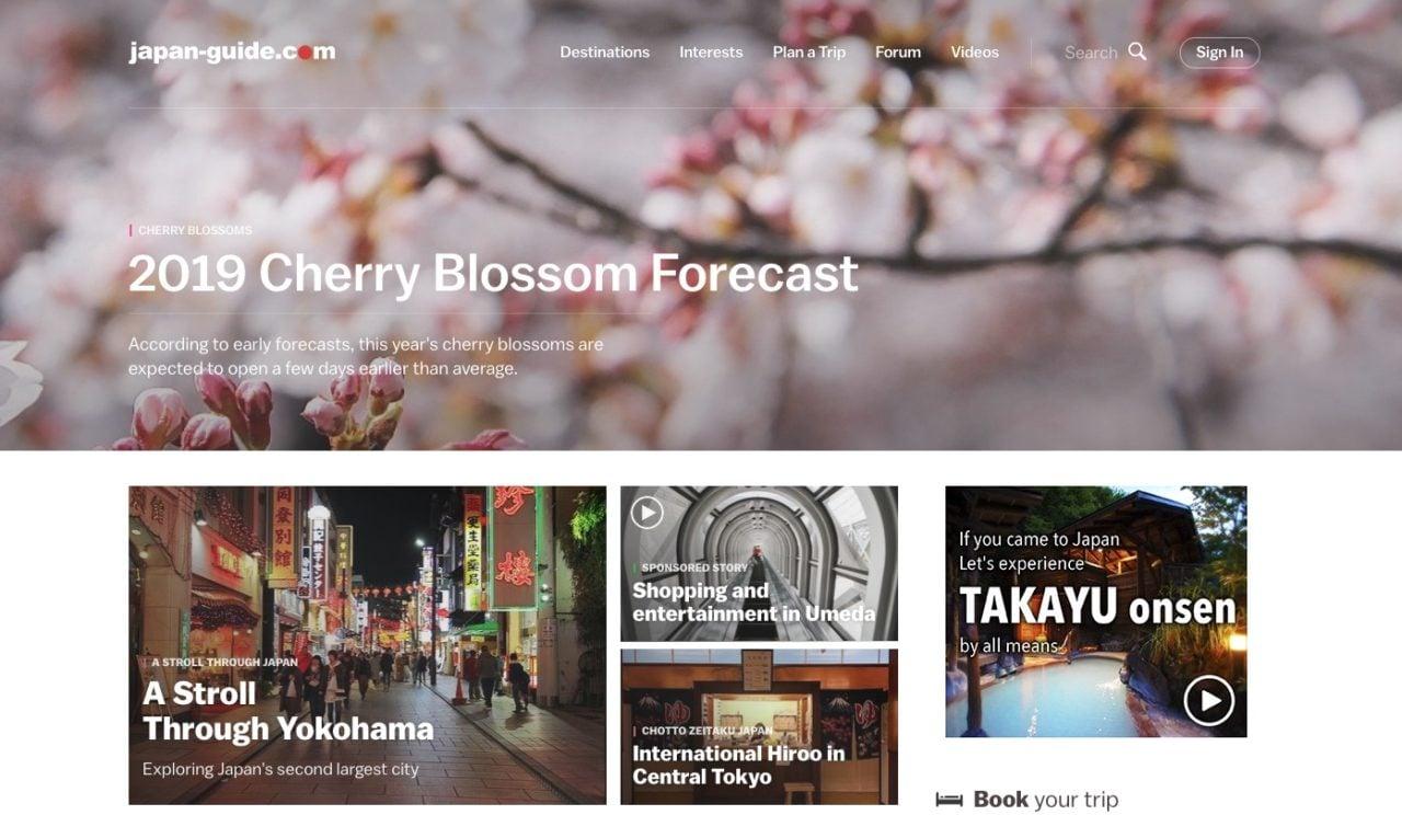 japan-guide.comのトップイメージ