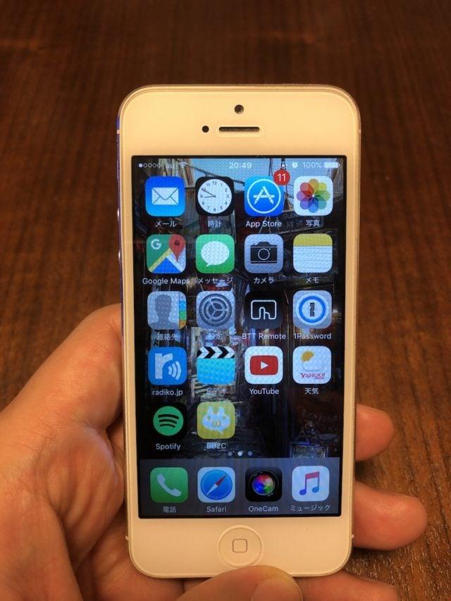 7年間動き続けているiPhone5